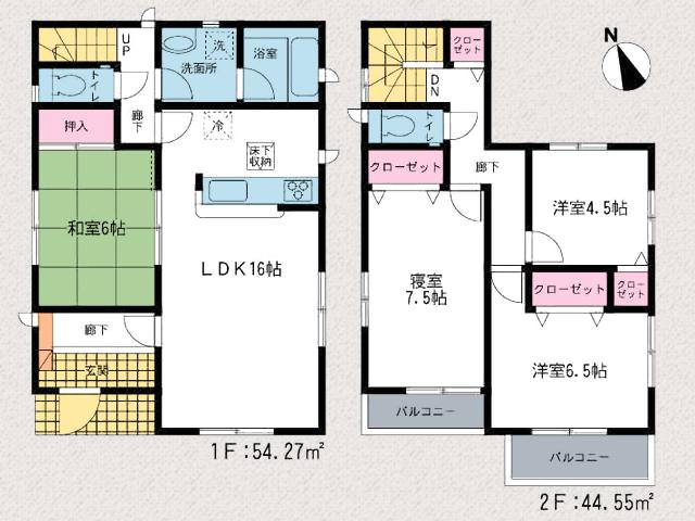 2階洋室は全室2面光彩で日当り良好。北九州市小倉南区若園|16帖広々リビング!南向きで日当り良好です。