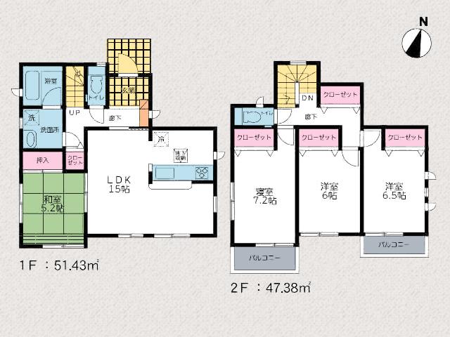 北九州市小倉南区中曽根|玄関入ってすぐキッチン!共有収納2箇所あり。