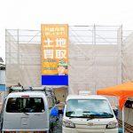 外観北九州市八幡西区沖田 スーパー徒歩圏内!学校もすぐそばです!
