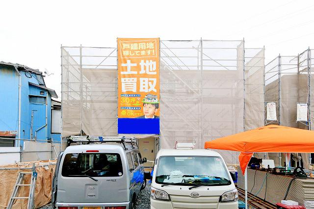 1キロ圏内に色々揃っています!北九州市八幡西区沖田 スーパー徒歩圏内!学校もすぐそばです!