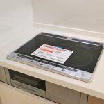 掃除が便利なIHクッキング行橋市北泉|キッチンスペース拡大自由なスペース!
