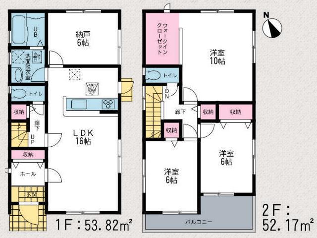 3帖のWICのある広々10帖ベッドルーム!北九州市小倉南区横代北町|6帖分の広い納戸があります!