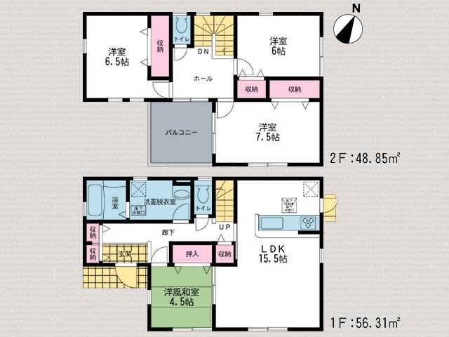 キッチンには食器棚をおけるスペースを背面に全面確保!北九州市小倉北区熊谷|玄関広いです!収納スペースもたっぷり!