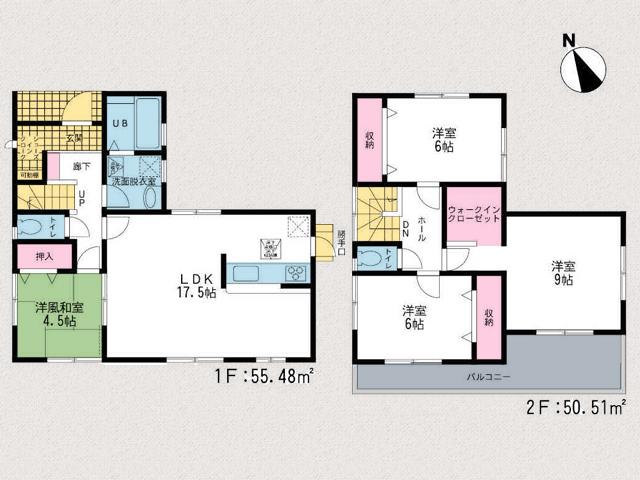 二部屋から出られるロングバルコニーあり北九州市小倉南区北方|17帖以上の広い空間のリビングです