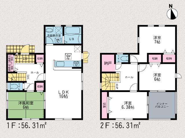 2階のホールは広めで納戸付きで収納充実北九州市小倉北区霧ケ丘|湯川交差点近隣で各方面へのアクセスが便利です!