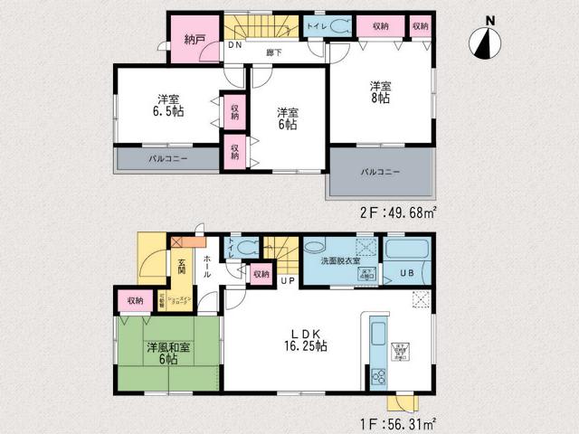広々とゆとりのある空間が嬉しい!北九州市小倉北区皿山町 部屋も広く、収納もいっぱいで生活空間にゆとり有り!
