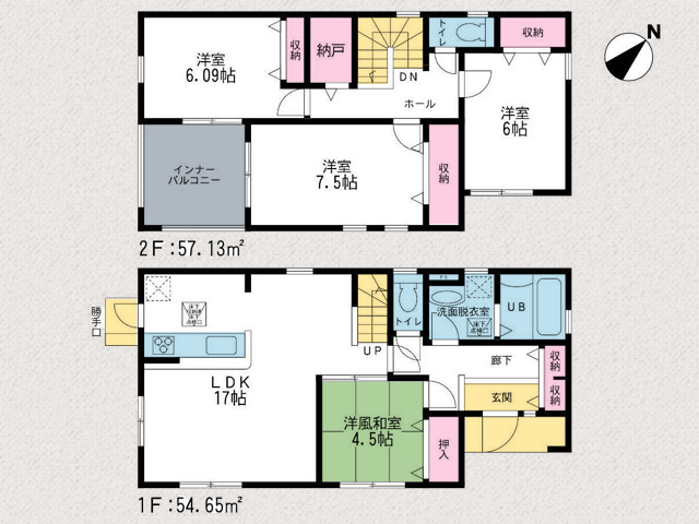1帖程度の納戸付き!北九州市小倉南区朽網西|駐車場は3台以上!17帖リビングに広々個室