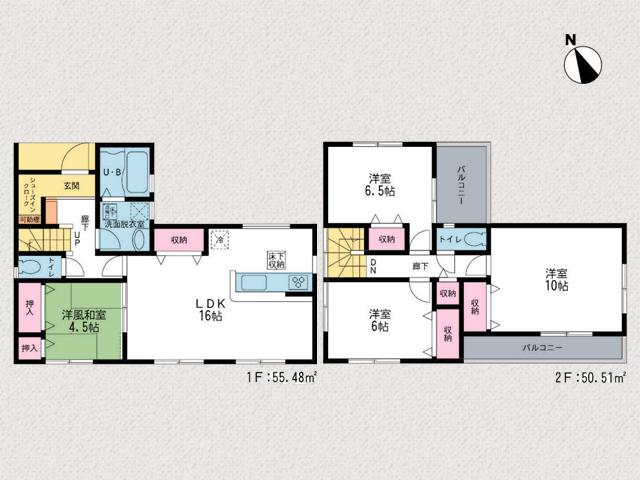 なんとメインベッドルームは10帖あります!北九州市小倉南区上石田|JR駅まで徒歩3分!住宅街、公園裏に建築中です☆