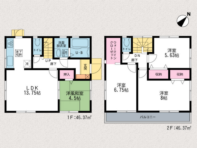 二部屋続くロングバルコニーで日当り良好!北九州市小倉南区横代北町|閑静な平地の住宅地です!