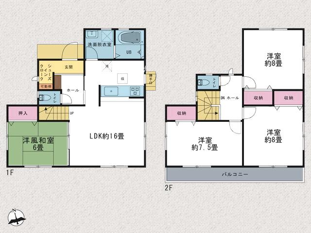 8帖洋室が2部屋あります北九州市小倉南区中吉田|キッチンは玄関そばで買い出し後に便利