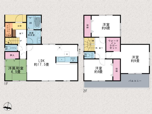 各部屋2面光彩になっており日当り良好です。北九州市小倉南区八幡町 ウォークインクローゼットつきの9帖寝室