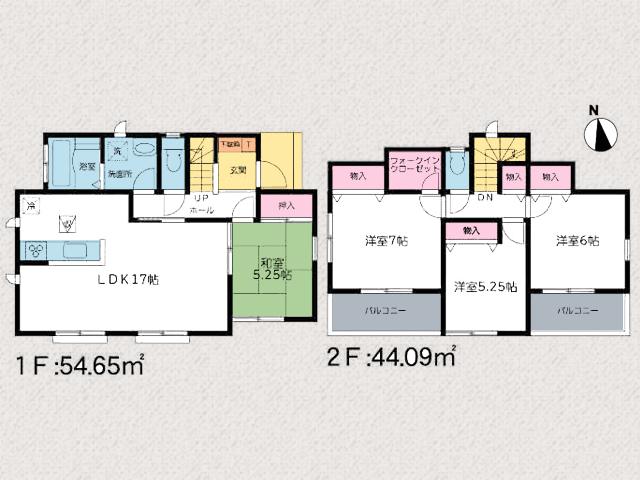 リビングは広く17帖です!キッチンスペースも充実。!北九州市小倉北区下富野|17城野広々リビング!バルコニーは2箇所あり