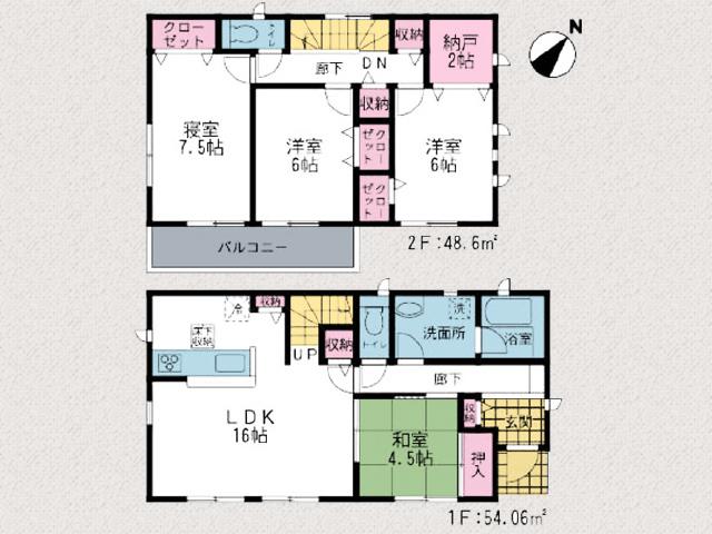間取り北九州市小倉南区中吉田|広いベッドルームが夫婦部屋に嬉しいサイズ