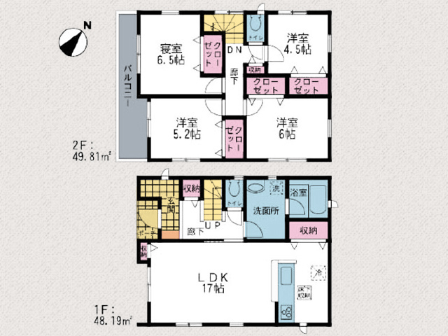間取り北九州市小倉南区中吉田|3兄弟におすすめ!2階に4部屋洋室あり!