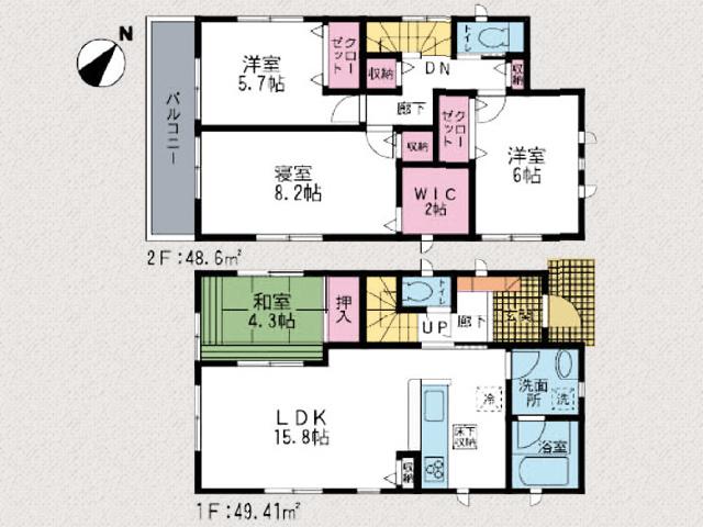 間取り北九州市小倉南区中吉田|収納スペース多数!お部屋が散らからない