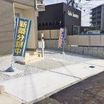 外観北九州市小倉北区大畠|楽しく会話が弾む対面式キッチン!