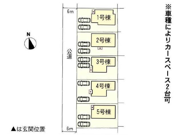 区画図北九州市若松区くきのうみ中央|18帖リビングで楽しくパーティ