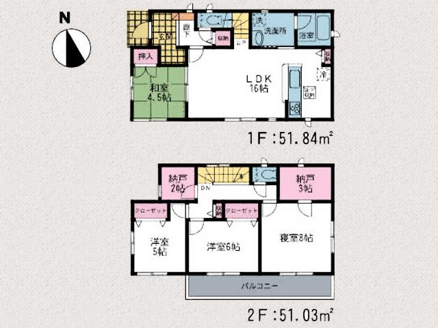 間取り北九州市若松区くきのうみ中央|2階に納戸が2つあって収納バッチリ