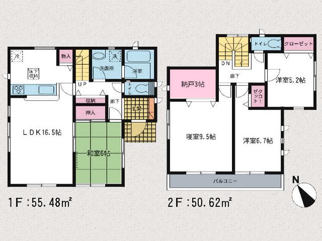 間取り北九州市小倉南区上貫|収納は十分・部屋も広々