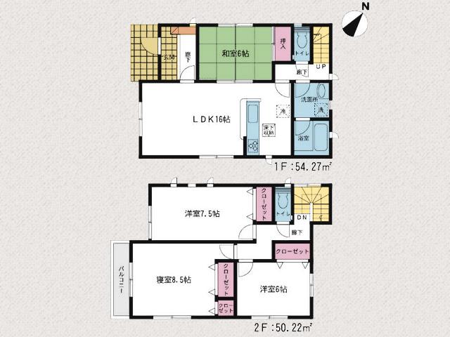 間取り北九州市八幡西区永犬丸南町|収納よりも部屋のスペースを広く