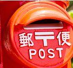 宗像自由ヶ丘郵便局