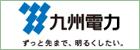 北九州の空き家・空室探しは「大家さんバンク」外部リンク 九州電力