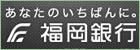 ローンシミュレーション | 金利・相場情報 | 福岡銀行