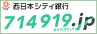 住宅ローン :「ローンは、ナイスクイック.jp」- 西日本シティ銀行