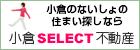 北九州の空き家・空室探しは「大家さんバンク」外部リンク 小倉セレクト不動産