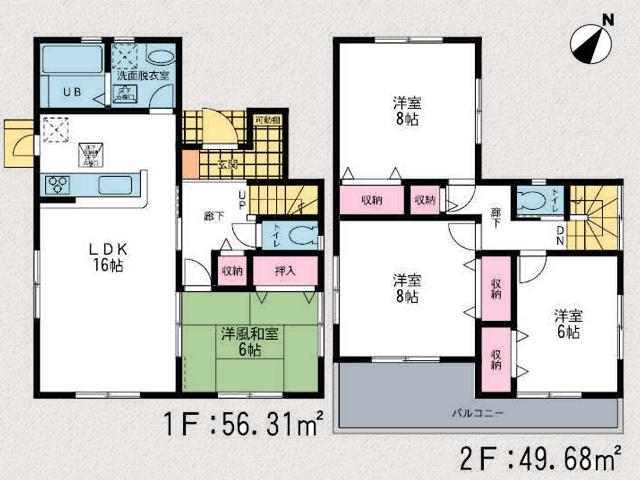 間取り北九州市八幡西区三ツ頭|全室6帖以上の広々空間