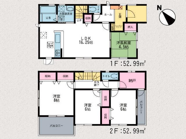 納戸兼書斎にもなる小部屋あり。ベランダにも出られます。北九州市小倉南区葛原|サンリブシティが近い!並列3台駐車可能