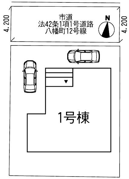 駐車場は2台分スペースあり!北九州市小倉南区八幡町|一棟のみ、完成済み!!