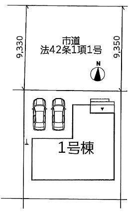 配置図小倉南区八幡町|モノレール城野駅まで徒歩6分の閑静な住宅街