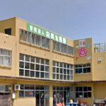 栄美幼稚園