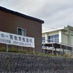 自由ヶ丘中学校