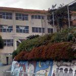 古前小学校