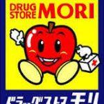 ドラッグストアモリ 陣山店