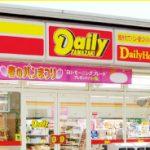 デイリーヤマザキ 八幡槻田店