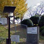 新津中学校