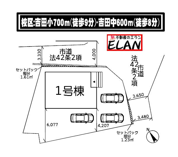 福岡県北九州市小倉南区中吉田【1号棟】駐車場3台分🚗納戸・WICあります!人気エリア🌟