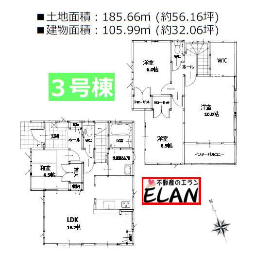 福岡県飯塚市横田【3号棟】10帖寝室✨2WAY和室❗❗ウォークインクローゼット🌟