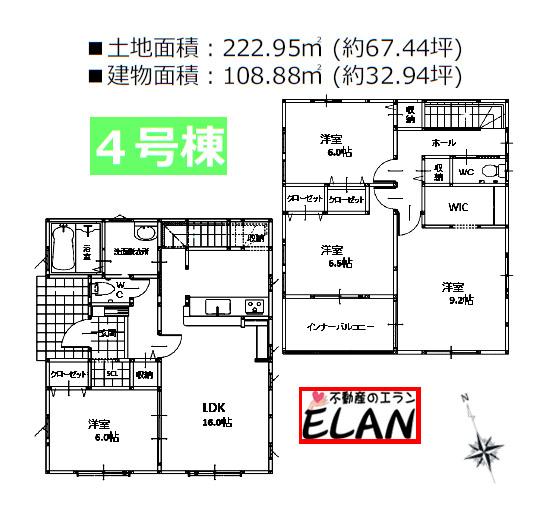 福岡県飯塚市横田【4号棟】収納いっぱい❗❗SCL&WIC❗インナーバルコニー🌟