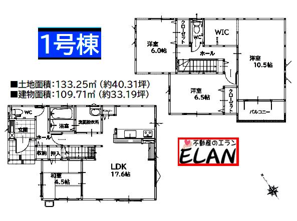 福岡県北九州市小倉北区熊本【1号棟】10帖以上の洋室あり❗❗ウォークインクローゼットつき👕