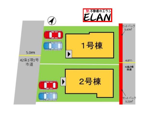 福岡県直方市下新入【1号棟】全室ウォークインクローゼット❗❗収納多数🌟