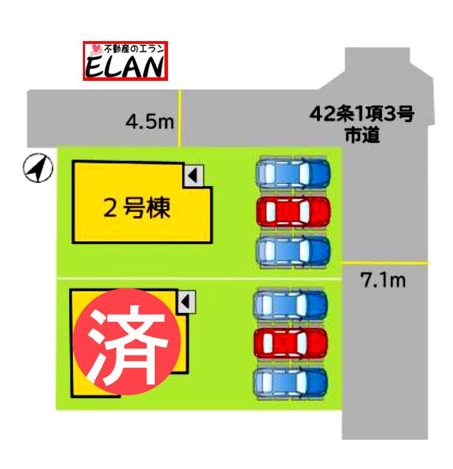 福岡県宮若市鶴田【2号棟】LDK20帖です❤収納も多く、南向のバルコニー❗❗