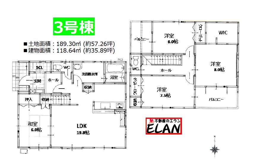福岡県田川市弓削田【3号棟】駐車場3台分❗ウォークインクローゼット・シューズインクローク🌟