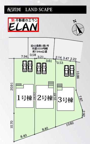 福岡県飯塚市伊岐須【2号棟】ウォークインクローゼット!全洋室!土地広々!