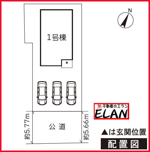 福岡県北九州市八幡西区茶屋町【1号棟】コンクリートで駐車場3台分🚗8帖洋室🏠
