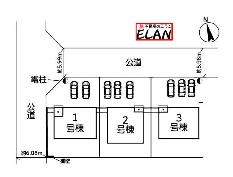 🔻値下げ🔻山口県下関市横野町【3号棟】ウォークインクローゼット付き👕南向きで日当たり良好🌄