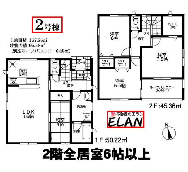 🔻値下げ🔻山口県下関市横野町【2号棟】2階全室6帖以上❗❗畳の小部屋あり🌟